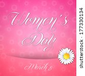 women's day card  | Shutterstock . vector #177330134