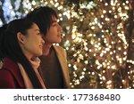 japanese couple in christmas   Shutterstock . vector #177368480