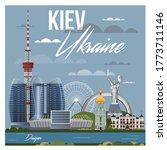 City Landscape Of The Ukrainian ...