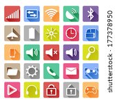 flat icons for mobile phone...
