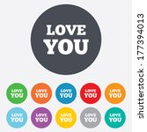 love you sign icon. valentines... | Shutterstock . vector #177394013