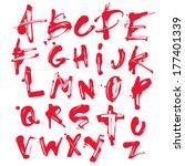 vector acrylic brush style hand ... | Shutterstock .eps vector #177401339
