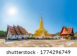 Wat Phra That Chae Haeng Temple ...
