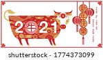 chinese new year  2021  happy...   Shutterstock .eps vector #1774373099