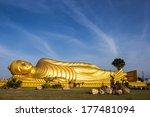 Reclining Buddha Gold Statue...