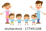 kindergarten children | Shutterstock . vector #177491108