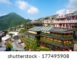 Hillside teahouses of Juifen, Taiwan, - stock photo