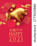 happy chinese new year 2021 ... | Shutterstock .eps vector #1775035880