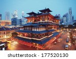 Buddha Toothe Relic Temple In...