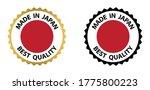 made in japan vector stamp.... | Shutterstock .eps vector #1775800223