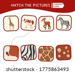 matching children educational...   Shutterstock .eps vector #1775863493