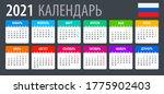 2021 calendar   vector template ... | Shutterstock .eps vector #1775902403