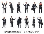 set of business people isolated ... | Shutterstock . vector #177590444