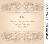 ornament and place for text. | Shutterstock .eps vector #177627170