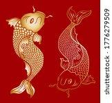 hand drawn koi carp on white... | Shutterstock .eps vector #1776279509