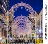 KOBE, JAPAN - DECEMBER 12, 2012: Luminarie light festival. The annual festival remembers the 1995 Great Hanshin Earthquake and the subsequent revival of the city. - stock photo