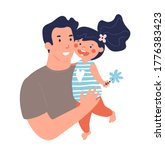 portrait of a father with... | Shutterstock .eps vector #1776383423