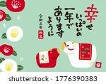japanese new year card design... | Shutterstock .eps vector #1776390383