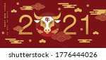 chinese new year  2021  happy... | Shutterstock .eps vector #1776444026