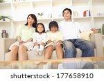 japanese family portrait | Shutterstock . vector #177658910