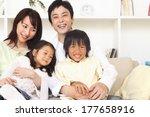 japanese family portrait | Shutterstock . vector #177658916