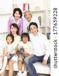 Stock photo three generation of a japanese family 177659228