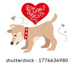 illustration of a dog infected... | Shutterstock .eps vector #1776636980