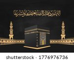 kaaba for hajj in al haram...   Shutterstock .eps vector #1776976736