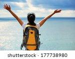 happy cheering asian woman... | Shutterstock . vector #177738980