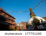 Shree Gha Stupa, in Kathmandu, Nepal - stock photo