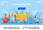 hanukkah website flyer  web...