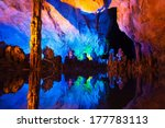 underground lake in reed flute... | Shutterstock . vector #177783113
