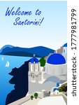 greeting card with greece. ...   Shutterstock .eps vector #1777981799