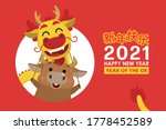happy chinese new year greeting ... | Shutterstock .eps vector #1778452589