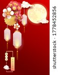 mid autumn festival   chinese... | Shutterstock .eps vector #1778452856