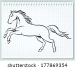 draw of horse on paper. | Shutterstock .eps vector #177869354