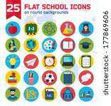 flat education icons set | Shutterstock .eps vector #177869606