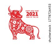 ox is a symbol of the 2021... | Shutterstock .eps vector #1778726453