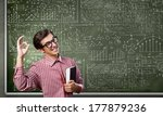 young funny man in glasses... | Shutterstock . vector #177879236