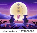happy mid autumn festival.... | Shutterstock .eps vector #1779030080