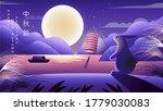 happy mid autumn festival.... | Shutterstock .eps vector #1779030083
