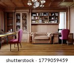a wooden office cabinet in a... | Shutterstock . vector #1779059459