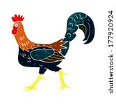 cartoon cockerel | Shutterstock .eps vector #177920924