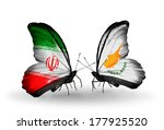 two butterflies with flags on... | Shutterstock . vector #177925520