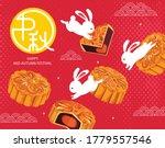 mid autumn festival vector... | Shutterstock .eps vector #1779557546