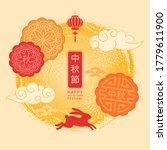 mid autumn festival celebration ... | Shutterstock .eps vector #1779611900