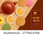 mid autumn festival celebration ... | Shutterstock .eps vector #1779611936