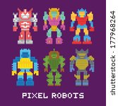 pixel art isolated robots... | Shutterstock .eps vector #177968264