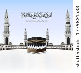 kaaba for hajj in al haram... | Shutterstock .eps vector #1779834533