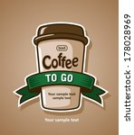 a coffee cup vector illustration | Shutterstock .eps vector #178028969